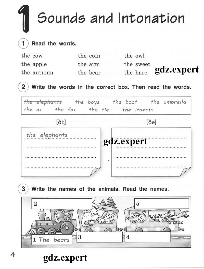Задания из учебника: с.4 - условие