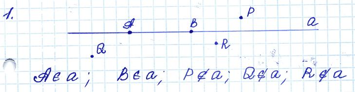 Задания из учебника: 1 - решебник №2