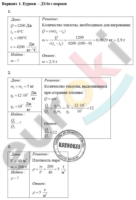 КР-1.: Вариант 1 - решение